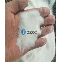 Buy cheap Chloride Powder Table Salt for Cooking from wholesalers