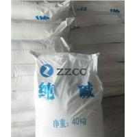 Buy cheap Soda Ash Sodium Carbonate for Swimming Pools from wholesalers