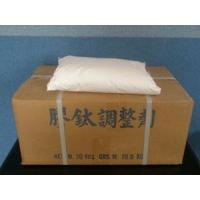 China Surface modifier before Znic phosphate coating (clicks:1179) on sale