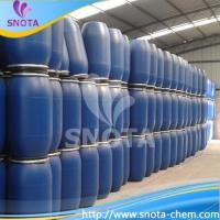 Buy cheap Dyes and their intermediates Acid Red 18 from wholesalers