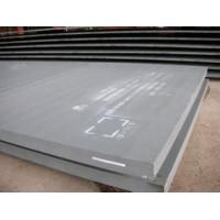China Hot rolled A36 SS400 ST37 S235JR 16mm thick steel plate wholesale