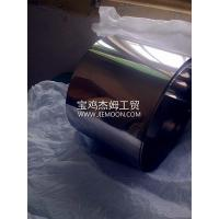 Buy cheap English Titanium foil from wholesalers