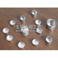 Buy cheap zirconium crucible/zirconium cup from wholesalers