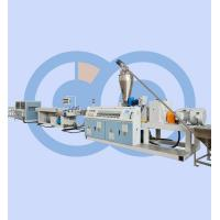 China PVC 4 pipes extrusion line (16-32mm) on sale