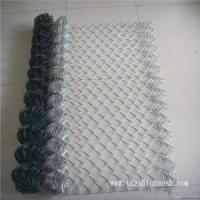 China Coated chain link fence wholesale