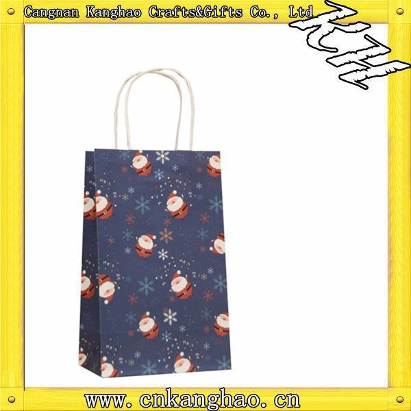 Quality white kraft paper bag (24) for sale