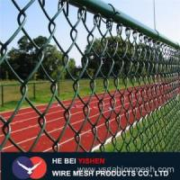 China Sport field galvanized chain link fence wholesale