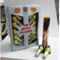 China ARTILLERY SHELLS THE MATRIX RELOADED wholesale