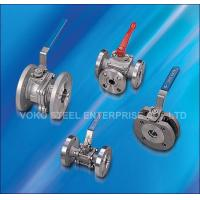 China FLANGED END wholesale