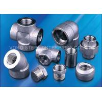 China FORGED FITTINGS wholesale