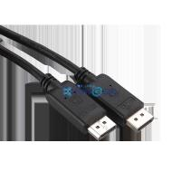 Buy cheap HDMI CABLE DP CABLE ADAPTOR KDDP6001 from wholesalers