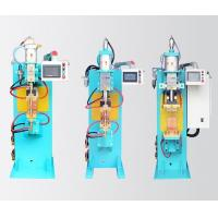 Buy cheap Resistance welding Frequency inverter spot welder from wholesalers