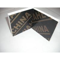 China 18mm Black Film Faced Plywood wholesale