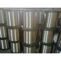 China 304 stainless steel wire wholesale