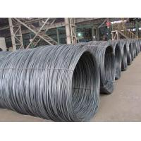 China Low/Mild Carbon Ms Steel Wire Rod for Welding wholesale