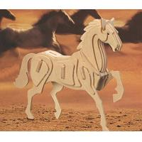 Buy cheap Item name: wooden horse from wholesalers