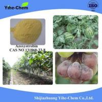 Buy cheap Azoxystrobin 95%TC 25%SC 50%WDG Fungicide from wholesalers