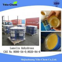 China Pure Lanolin Anhydrous Wool Fat Pharmaceutical Grade wholesale