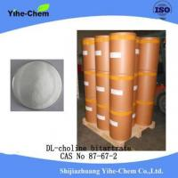 China supply L Choline Bitartrate DL-Choline Bitartrate wholesale