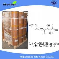 China Hot selling L(+)-Choline bitartrate powder/CAS NO:87-67-2 wholesale