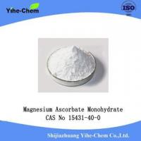 China Magnesium Ascorbate CAS 15431-40-0 wholesale
