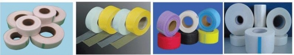 Quality SELF ADHESIVE FIBERGLASS JOINT TAPE for sale