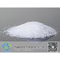 China FOOD INGREDIENTS & FEED ADDITIVES Trisodium Citrate Dihydrate BP2010/USD24 wholesale