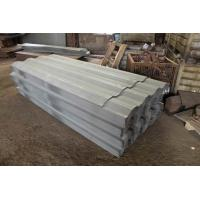 Buy cheap Dry Body Parts Side panel from wholesalers