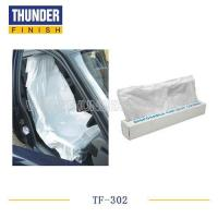 Buy cheap TF-302 Disposable PE Plastic Car Front Seat Cover Roll from wholesalers