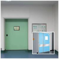 Buy cheap X-ray Door from wholesalers