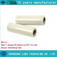 China LLDPE plastic protective film width 50cm-150cm wholesale