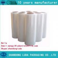 China PE tray packaging film smooth plastic protective film wholesale