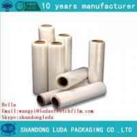 Buy cheap 50cm packaging film from wholesalers