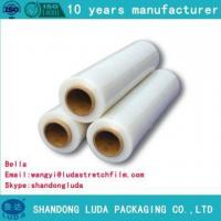 Buy cheap Practical PE Stretch Film from wholesalers
