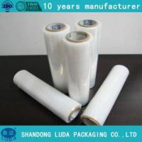 Buy cheap Practical PE packaging film from wholesalers