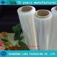 Buy cheap Practical PE protective film from wholesalers