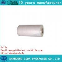 Buy cheap 50cm casting film from wholesalers