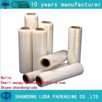 Buy cheap LLDPE giant packaging film from wholesalers