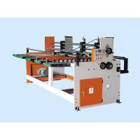 Buy cheap SZJ Series Paper Transport Machine from wholesalers