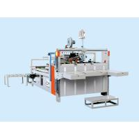 Buy cheap ZXJ--2800 Semi-auto Gluer from wholesalers
