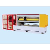 Buy cheap NC Computer circle knife cutoff machine(NCRW Energy-saving Type) from wholesalers