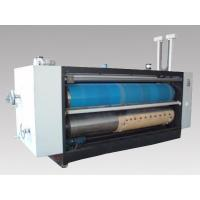 Buy cheap Rotary die cutting machine Number: 017 from wholesalers