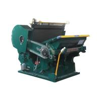 Buy cheap Creasing and cutting machine Number: 018 from wholesalers