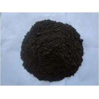 China aluminum silicon carbide carbon castable for hot metal tank and torpedo tank on sale