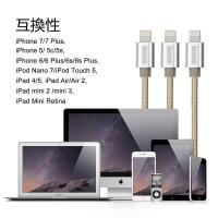 Buy cheap Aonsen iPhone Cable 2Pack from wholesalers
