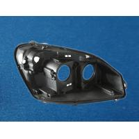 Buy cheap Automobile Parts from wholesalers