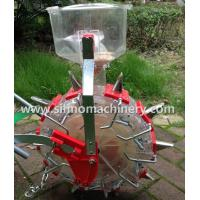 Buy cheap single mung bean seeder, walnut planter, mini seeder, small planter from wholesalers