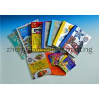 Buy cheap perfect binding from wholesalers