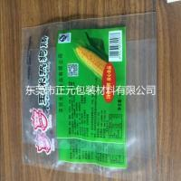 China Automatic packaging film wholesale