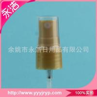 China Factory outlets selling a variety of perfume sprayer gel water spray head Cosmetics Packaging wholesale